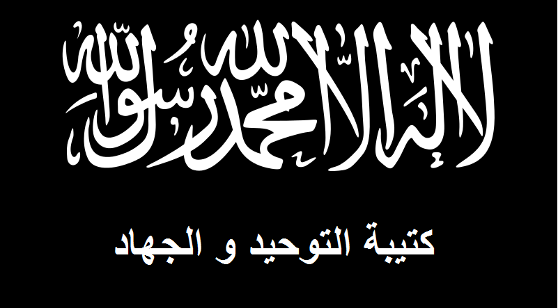 FileFlag Of Katibat Al Tawhid Wal Jihad