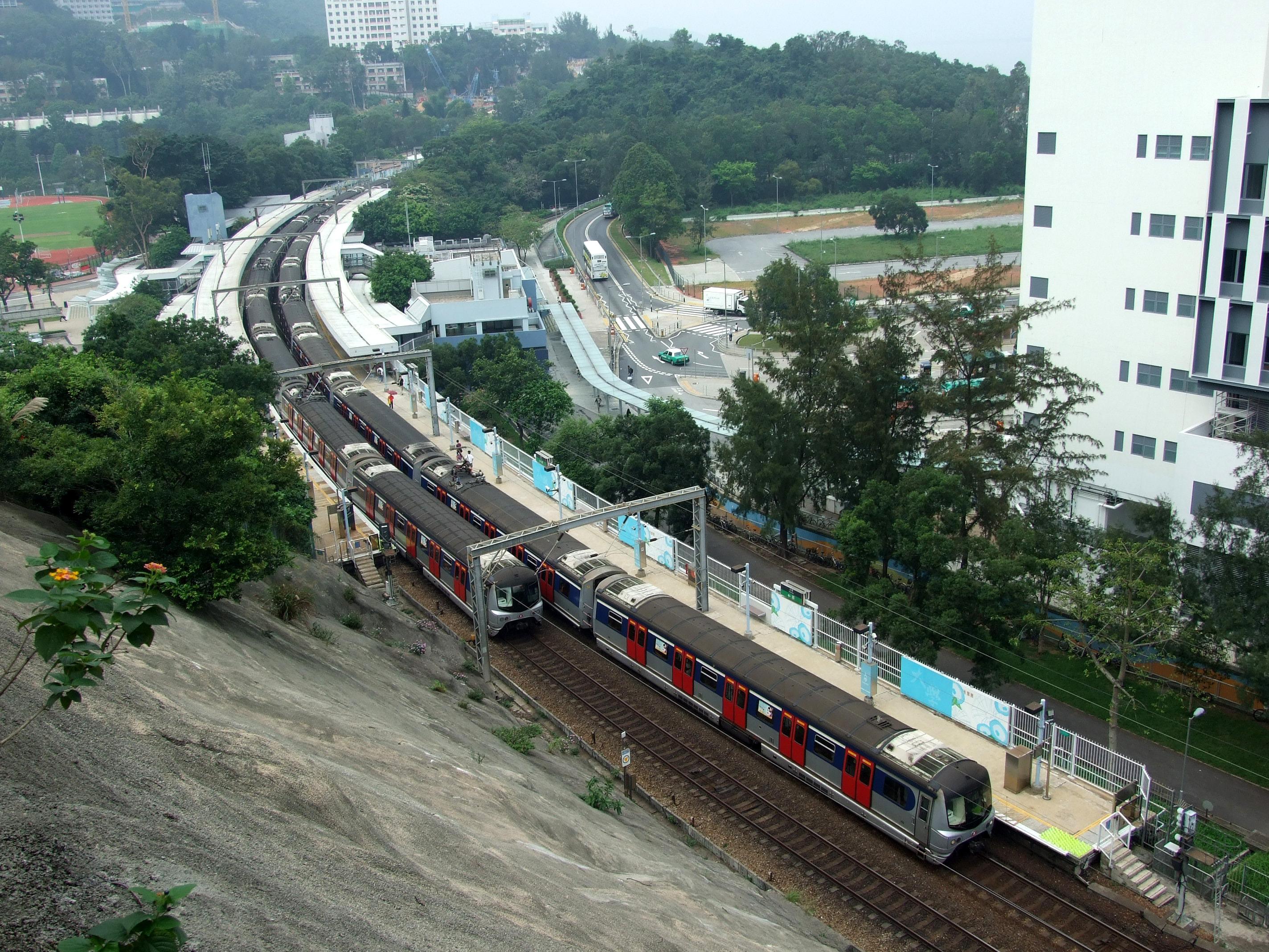 University station (MTR)