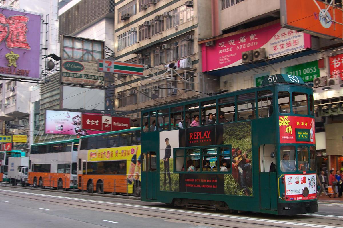https://upload.wikimedia.org/wikipedia/commons/d/d6/Hongkong_Tram_50.jpg