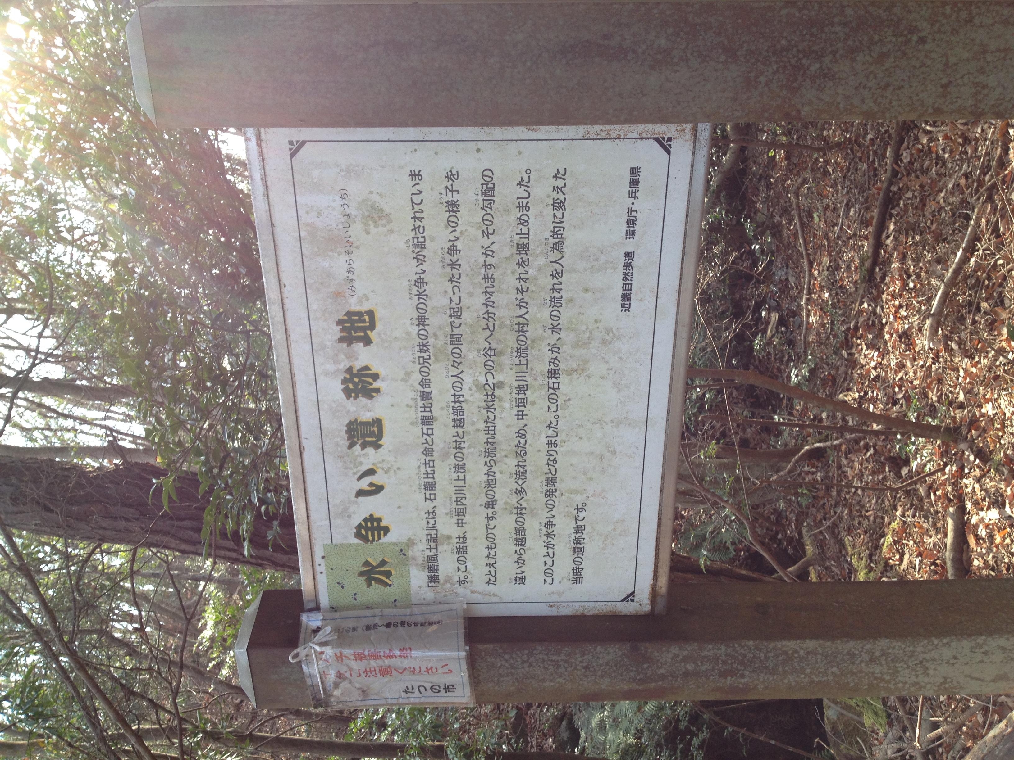 https://upload.wikimedia.org/wikipedia/commons/d/d6/Iseki_okumiya05.JPG