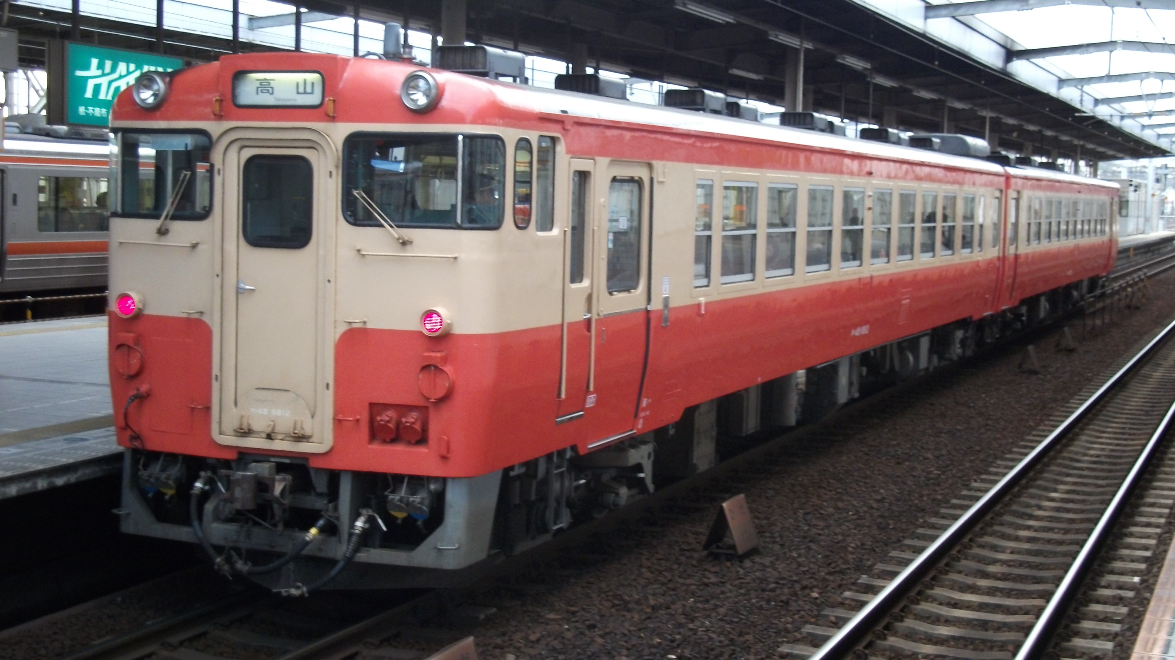 Jr 48