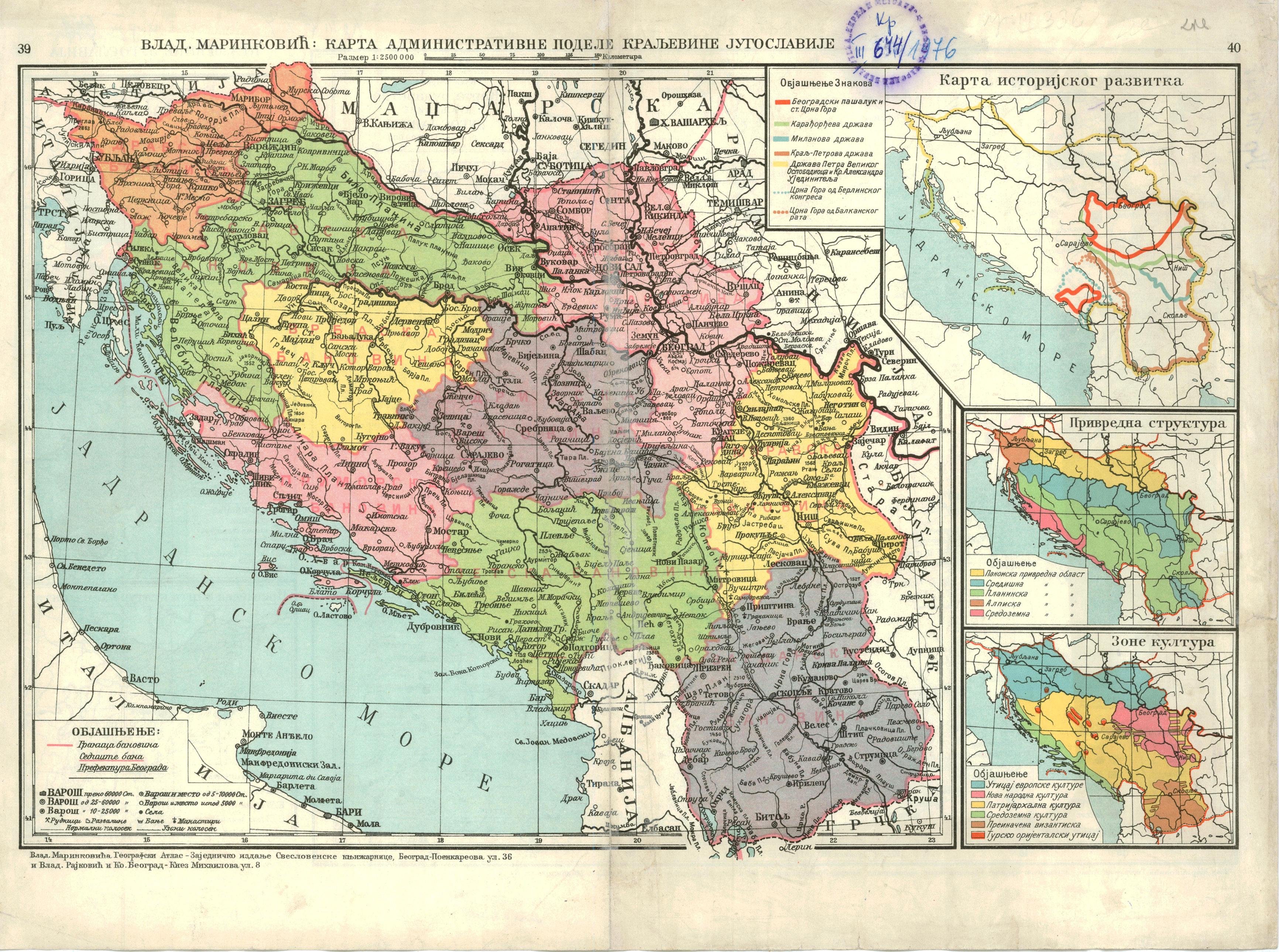 Atlas Of Yugoslavia