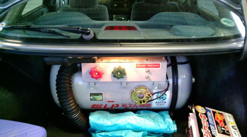 File Lpg Tank Equipped On Honda Accord Cf4 Jpg