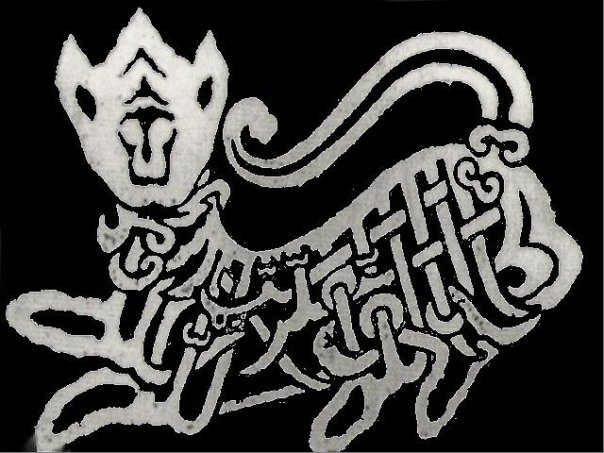 Gambar Logo Macan Ali File Laskar Macan Ali Jpg Wikimedia Commons