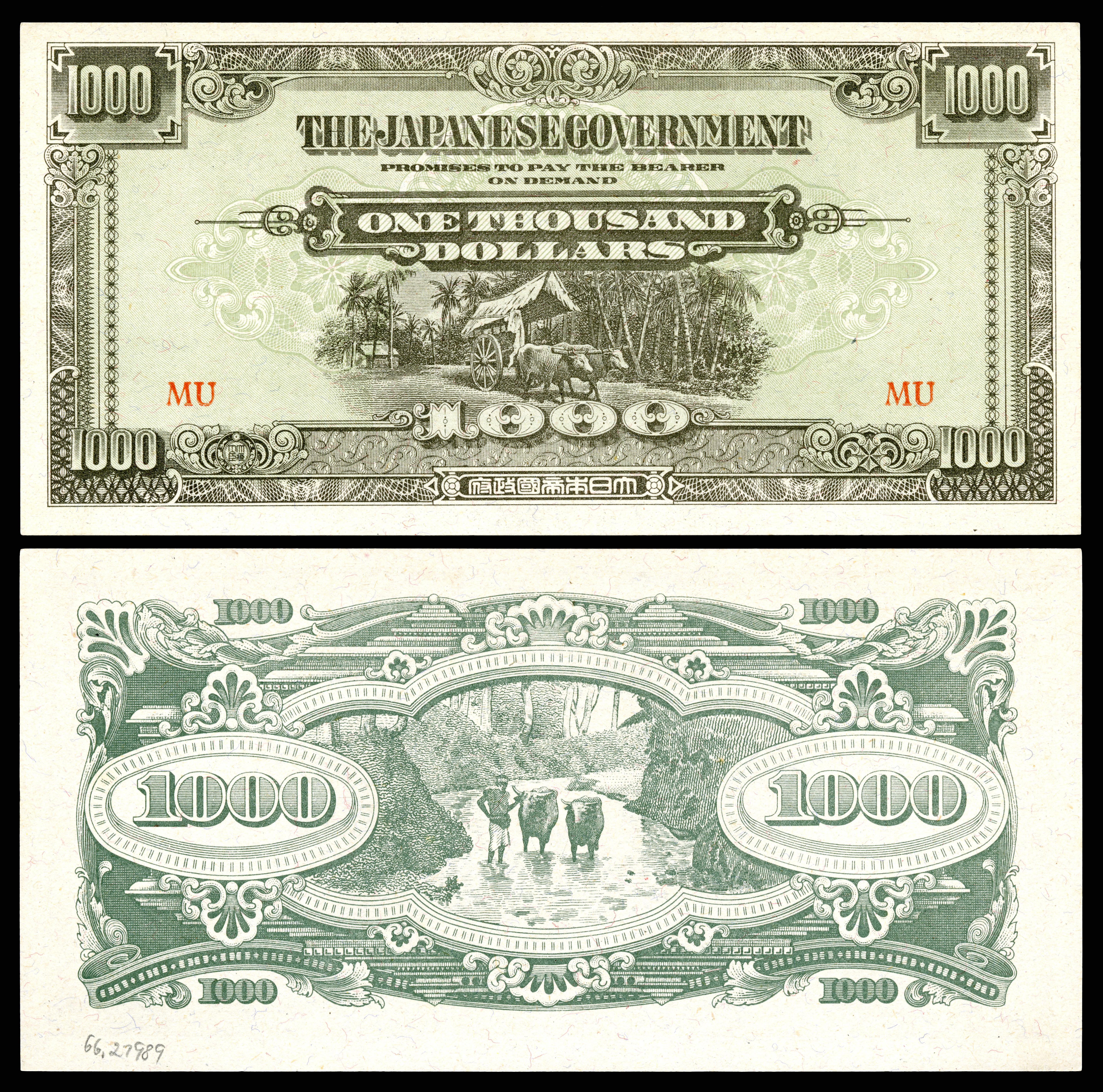 Mal M10b Malaya Anese Occupation 1000 Dollars Nd 1945
