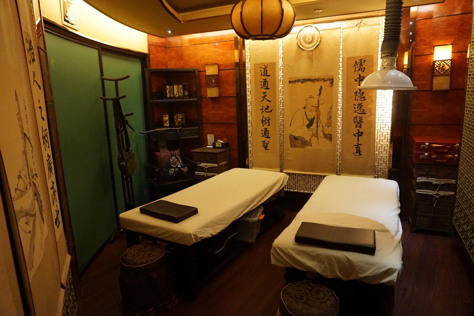 Asian massage norfolk va