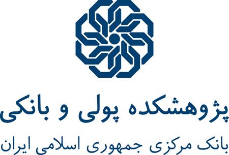 Mbri logo1