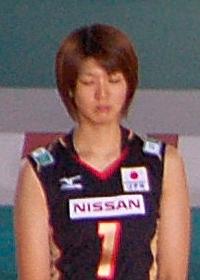 Megumi Kurihara Japanese volleyball player