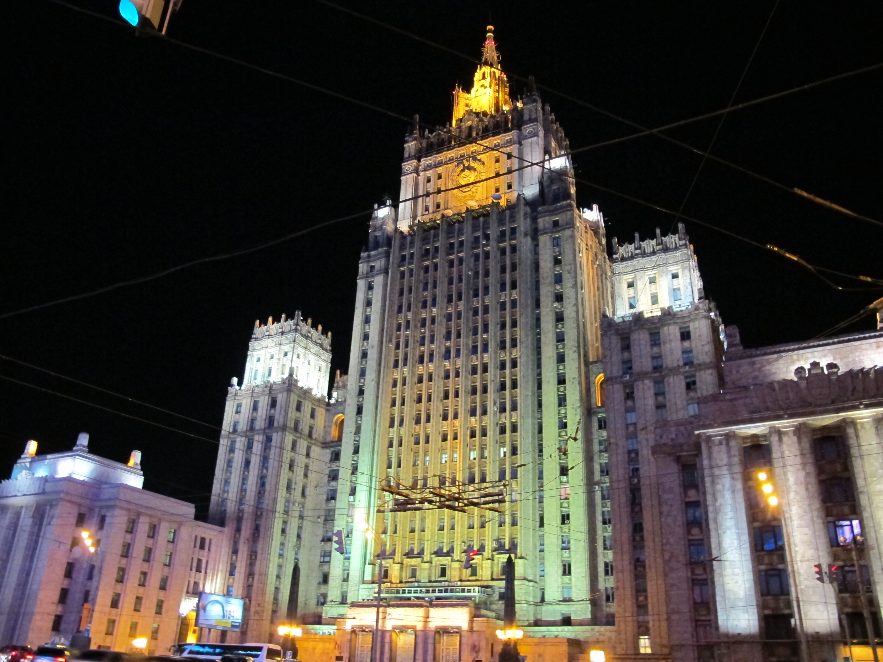 File:Ministry of Foreign Affairs of Russia building 04.JPG ...