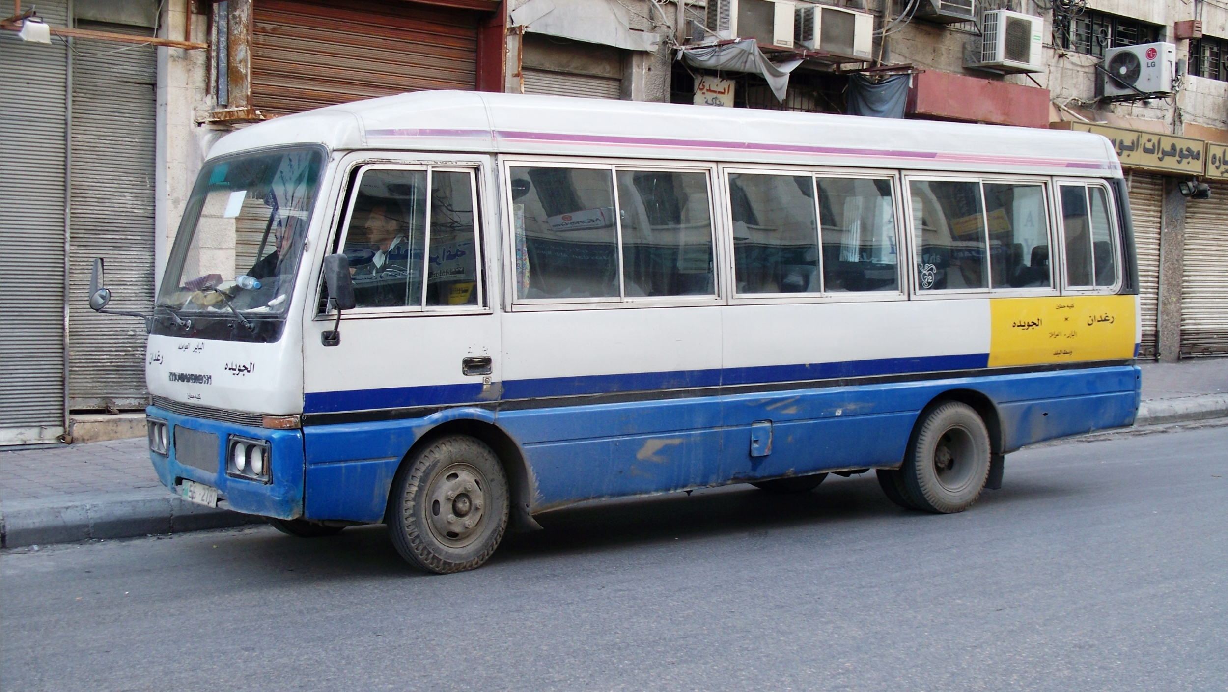 File Mitsubishi Bus In Jordan Jpg Wikimedia Commons
