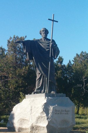 File:Monument to Saint Andrew in Kherson.jpg