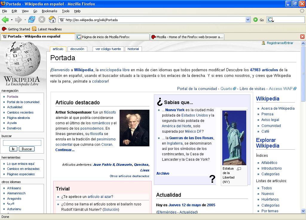 мазила википедия - фото 9