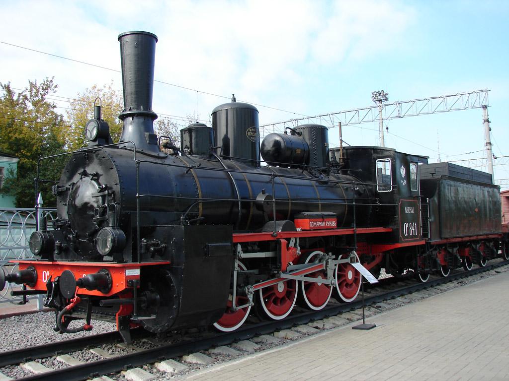 Ktm Wikipedia >> Russian locomotive class O - Wikipedia