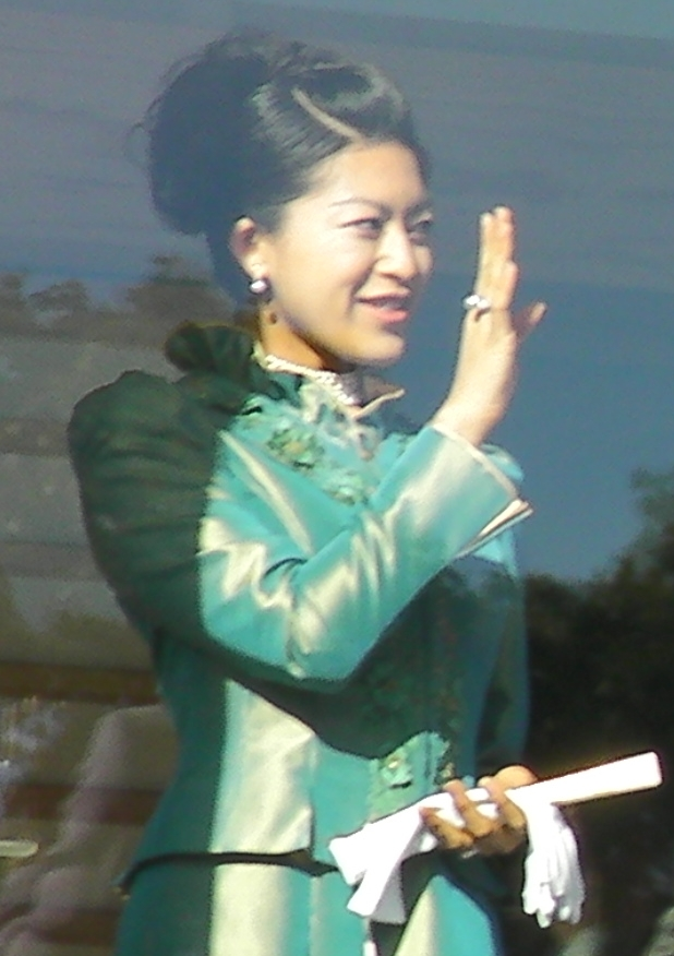 File:Princess Tsuguko.JPG - Wikipedia, the free encyclopedia