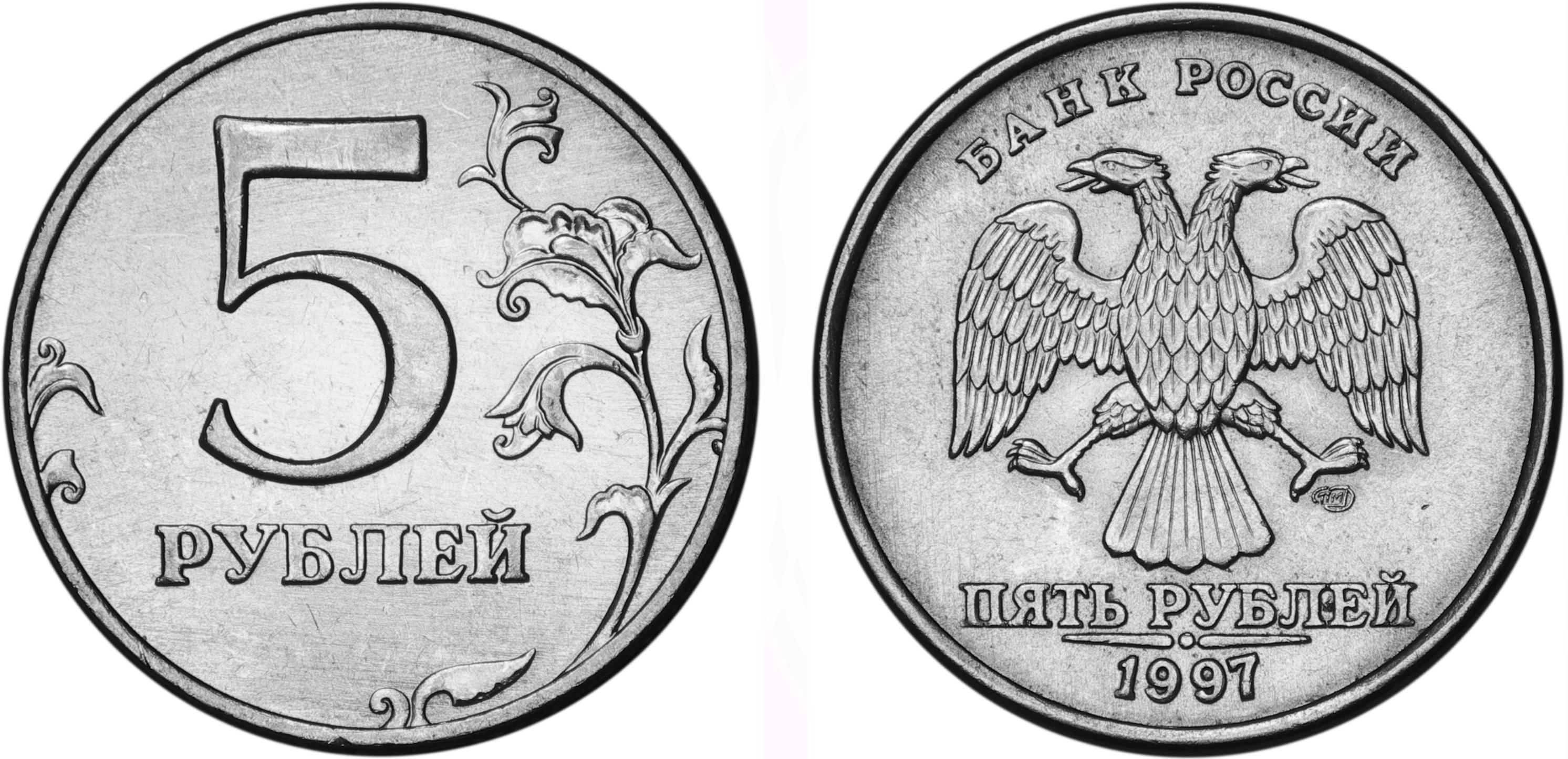 Редкие монеты ссср история монет каталог статей