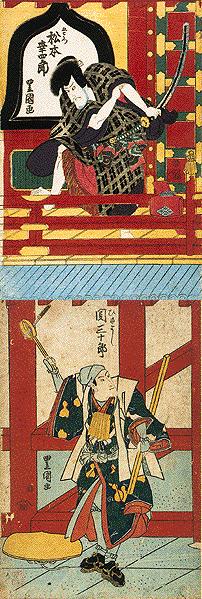 File:Sanmon Gosan-no-Kiri.jpg