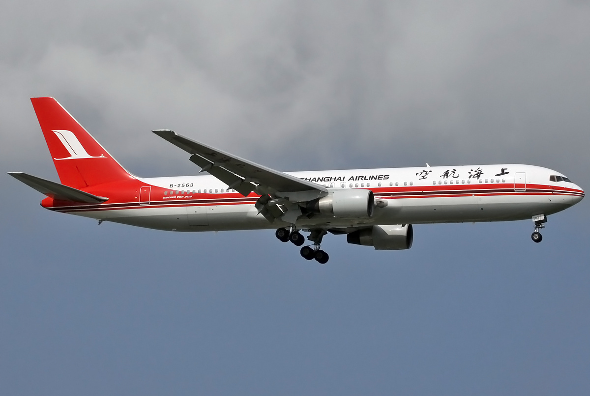 Shanghai Airlines Wikipedia Den Frie Encyklop 230 Di