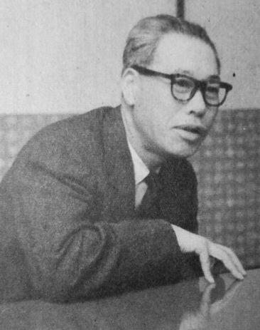 Shimura in 1956