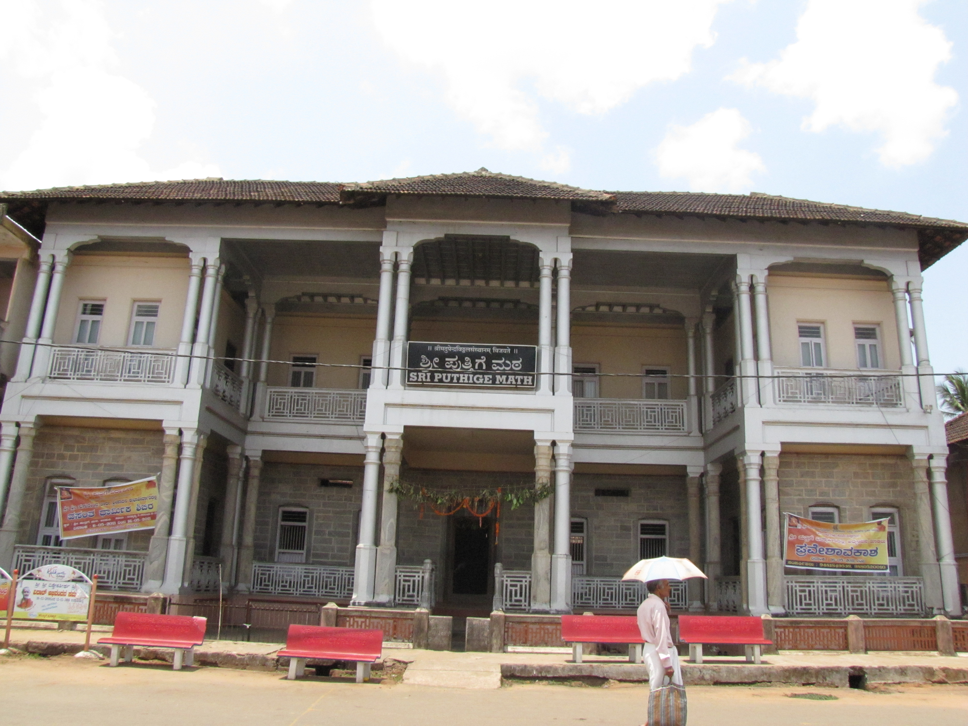 Puthige, Dakshina Kannada - Wikipedia