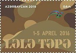 Stamps of Azerbaijan, 2019-1533.jpg