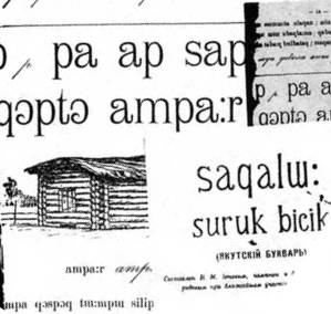 немецкий текст русскими буквами