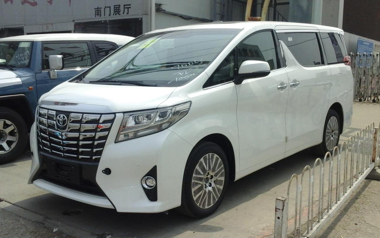 Toyota Alphard Ah30 00001 China 2016 04 13 Jpg