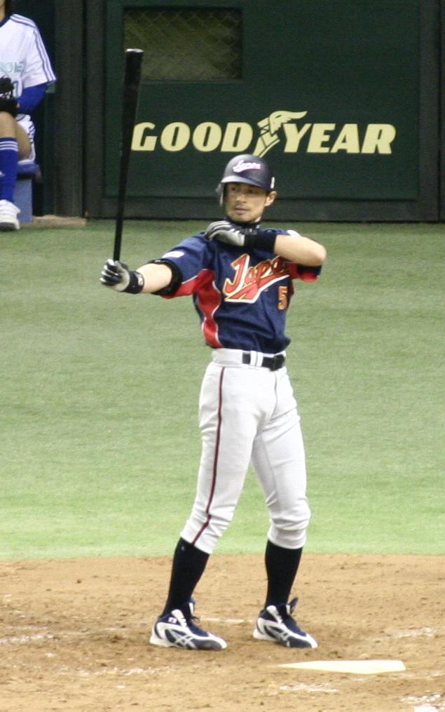 Ichiro Suzuki Wbc