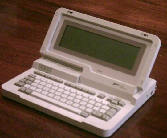 ZP-150 - Wikipedia