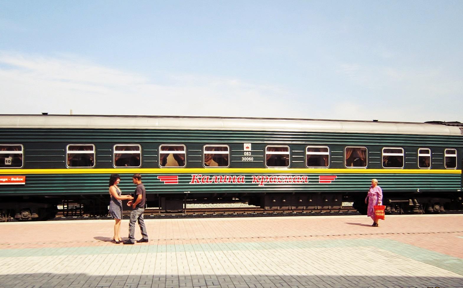 Картинки города тимашевска краснодарского края рогатые