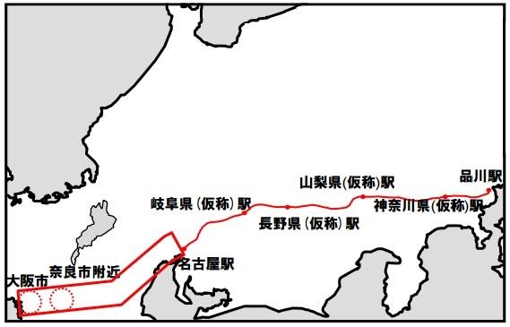 File:2016年10月時点の中央新幹線計画路線.jpg