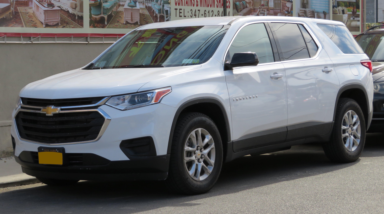 File:2018 Chevrolet Traverse front 3.17.18.jpg - Wikimedia ...