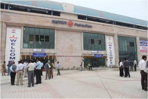 City Union Bank Janakpuri New Delhi Delhi