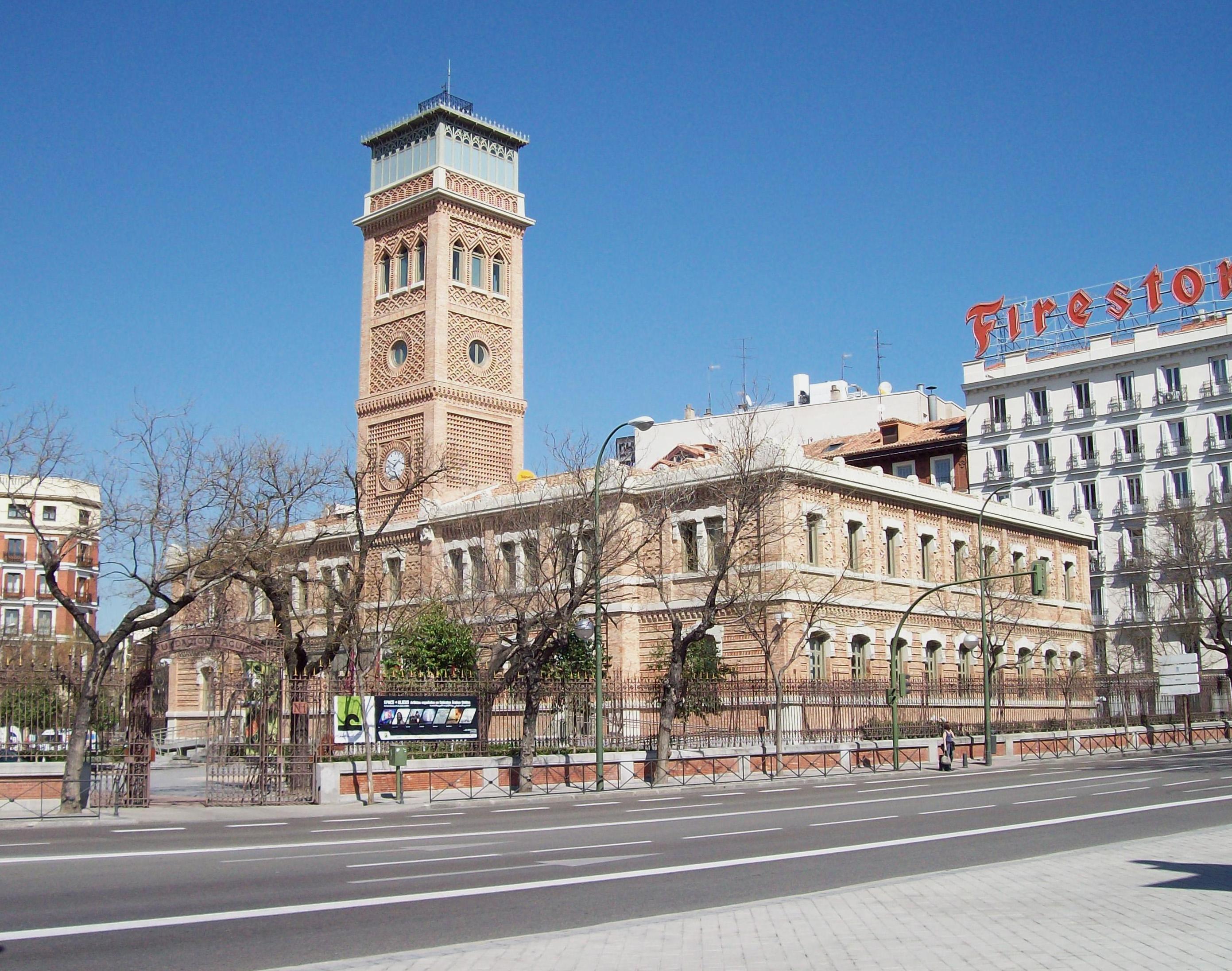 File:Antiguas Escuelas Aguirre (Madrid) 08.jpg - Wikimedia ...