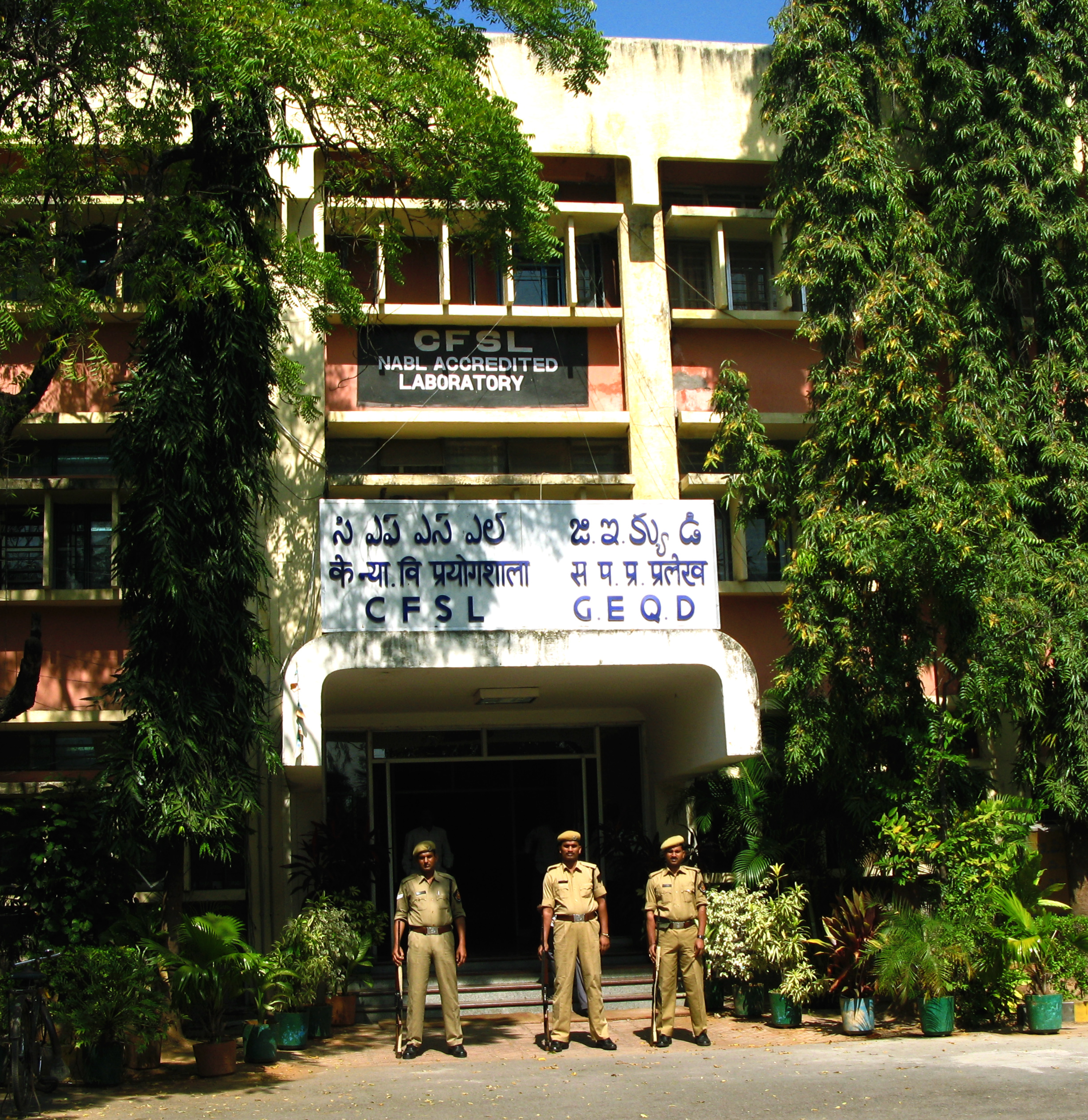 Central Forensic Science Laboratory Wikipedia