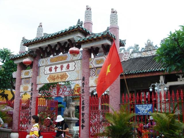 Assembly Halls (Hoi Quan)