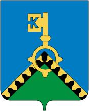 Лежак Доктора Редокс «Колючий» в Качканаре (Свердловская область)