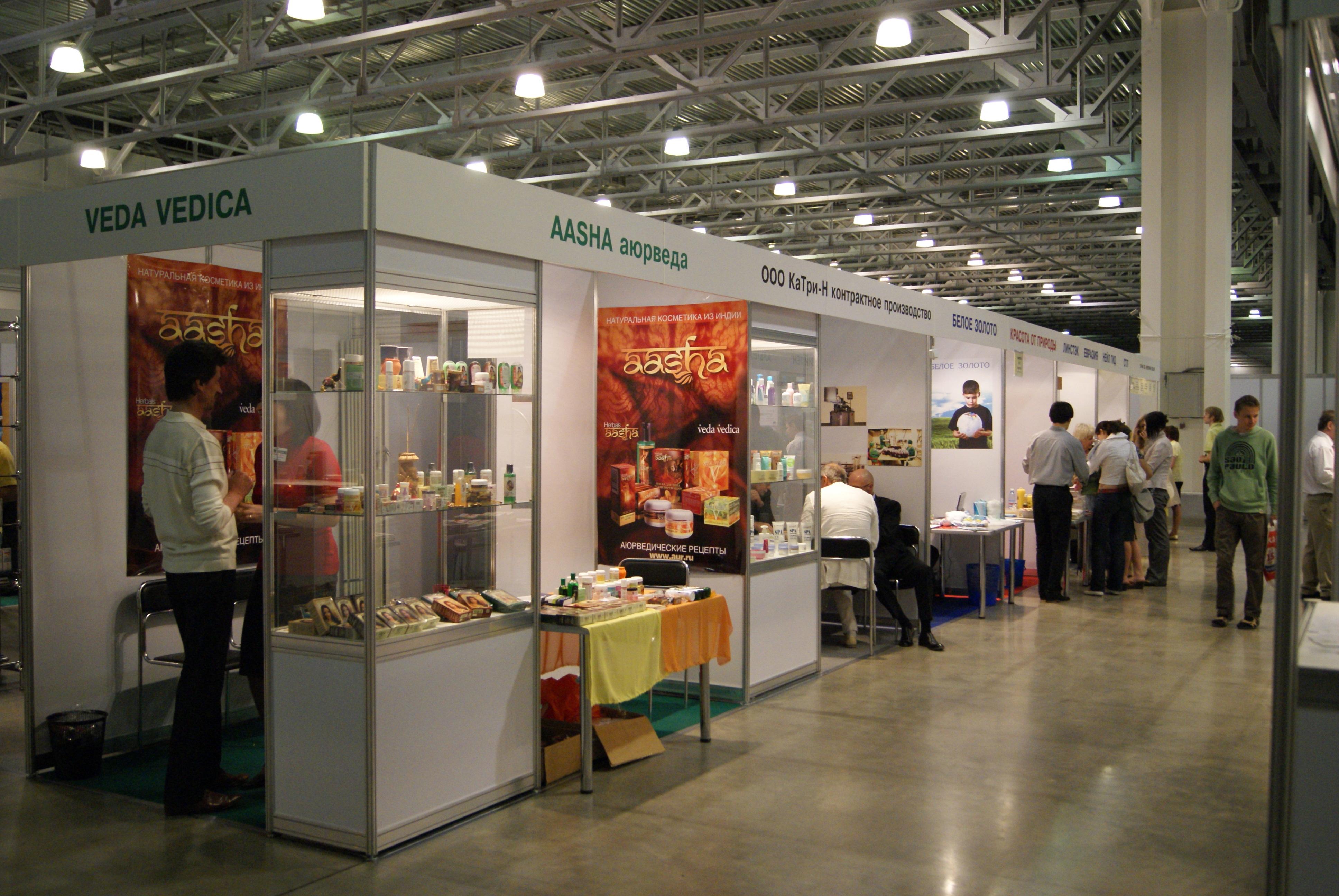 exhibition center: