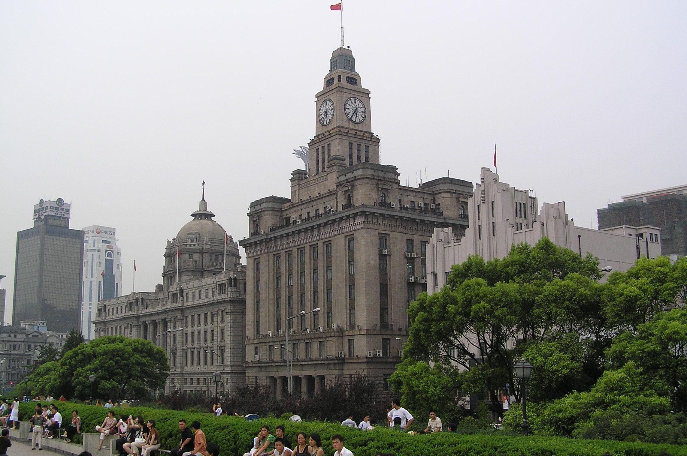 File:Customs House and the Hong Kong and Shanghai Bank.jpg
