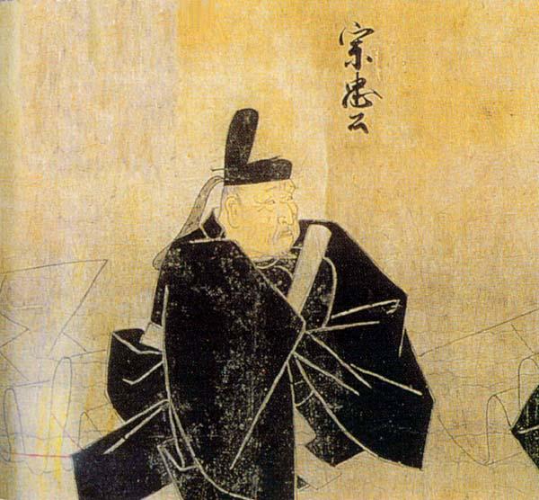Fujiwara no Munetada.jpg