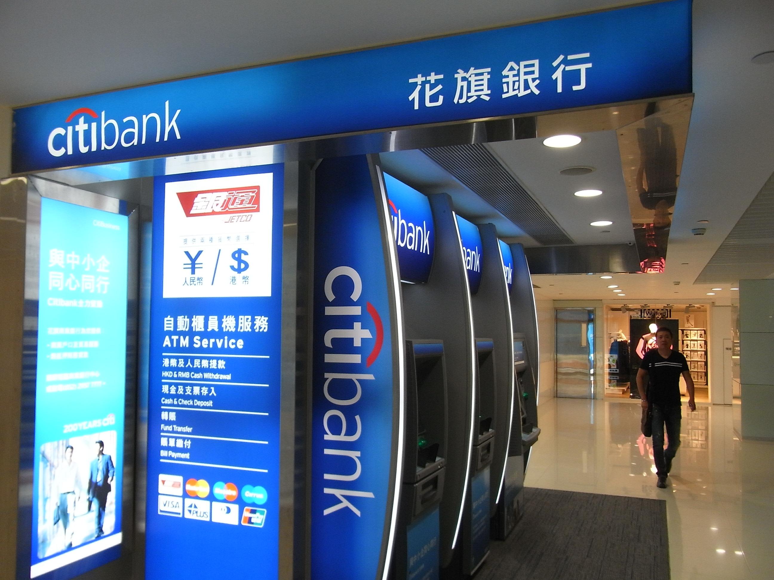 Citi Bank Atm Staten Island