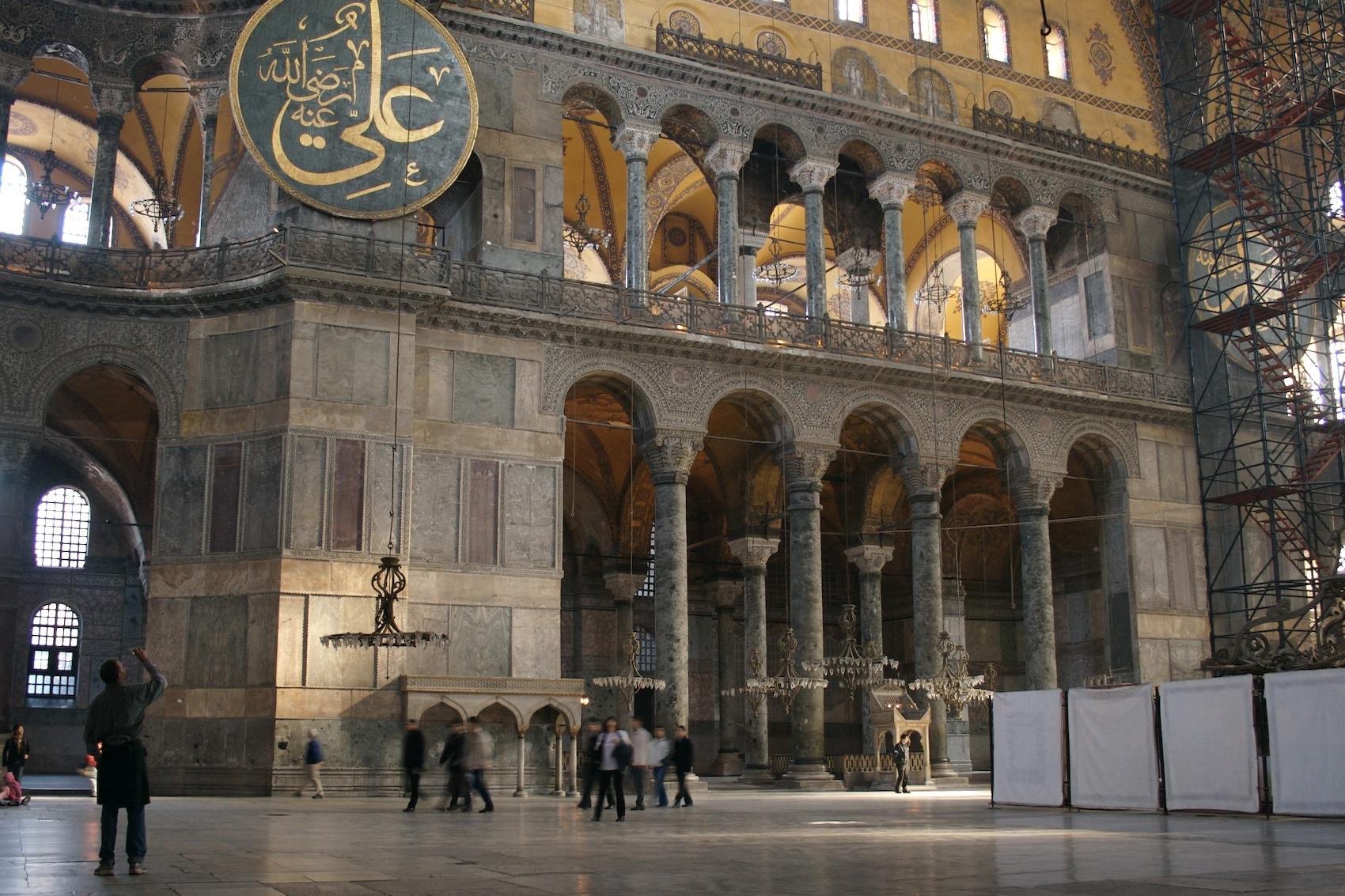 ISTANBUL, TURKEY - DECEMBER 13, 2015: The Hagia Sophia ...   Hagia Sophia Interior Columns