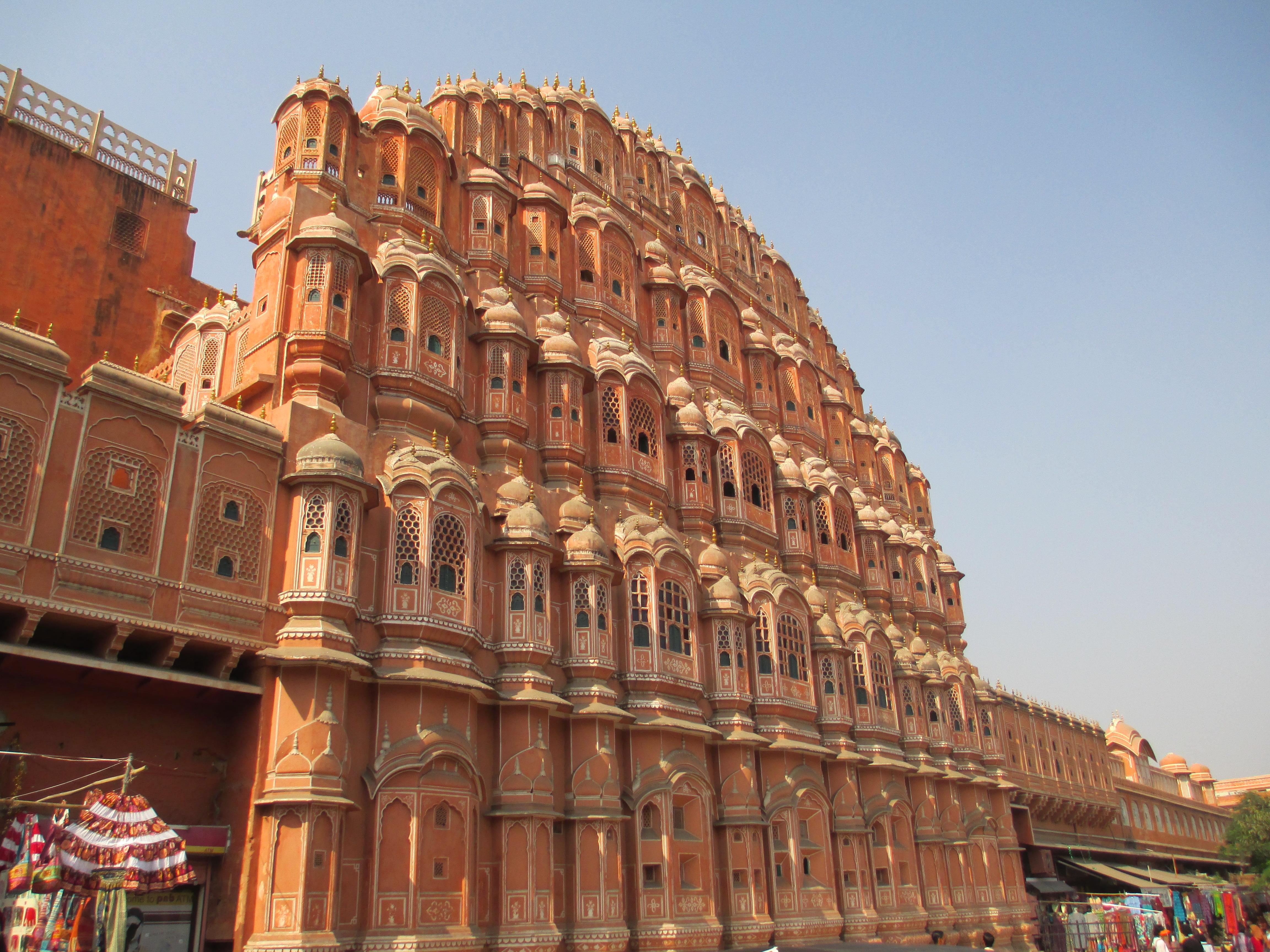 Jaipur India  city photo : Description Hawa Mahal, Jaipur India