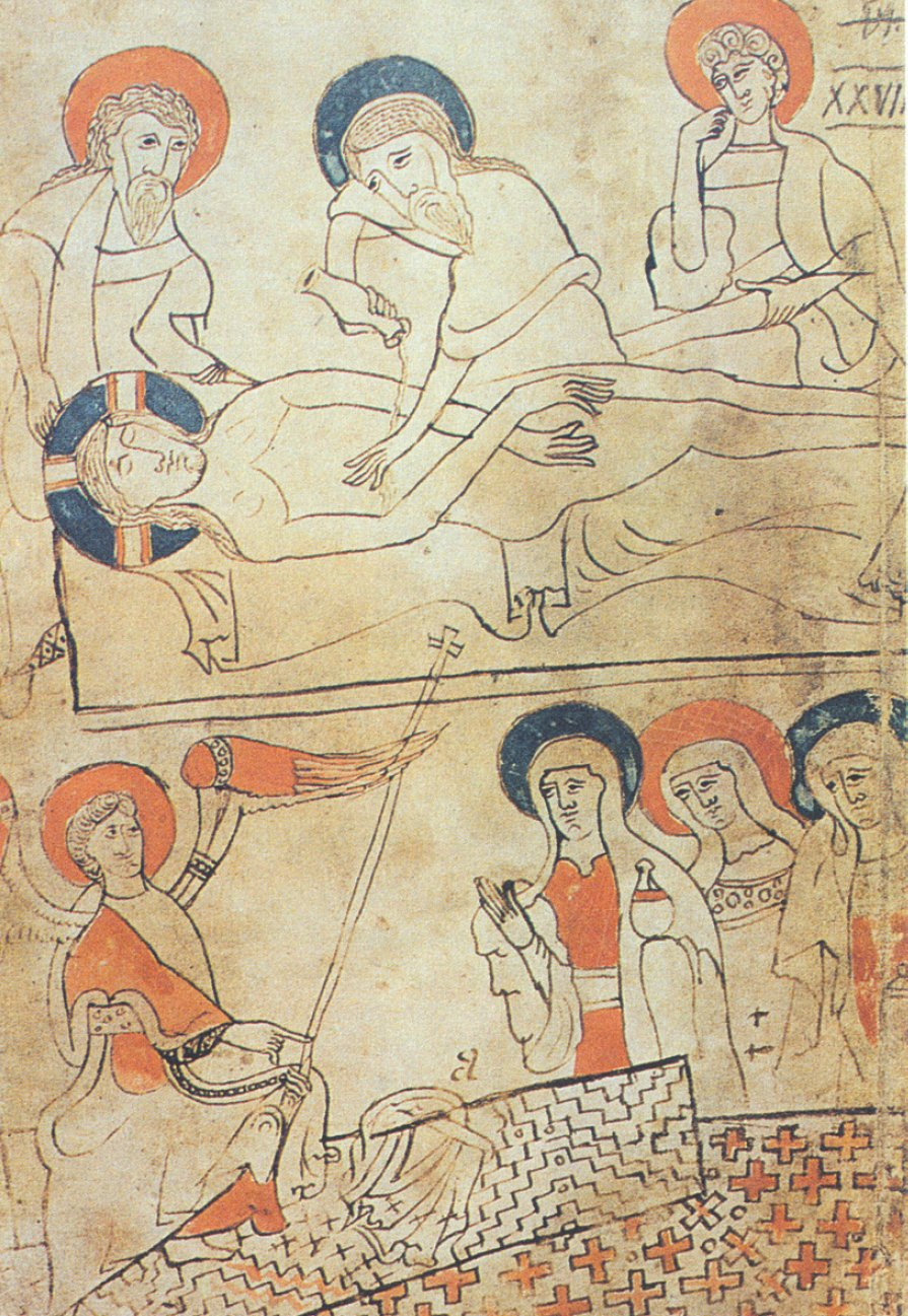 http://commons.wikipedia.org/wiki/File:Hungarianpraymanuscript1192-1195.jpg
