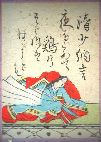 Lady Sei Shonagon, wrote her Pillow Book about life in the Japanese court Hyakuninisshu 062.jpg