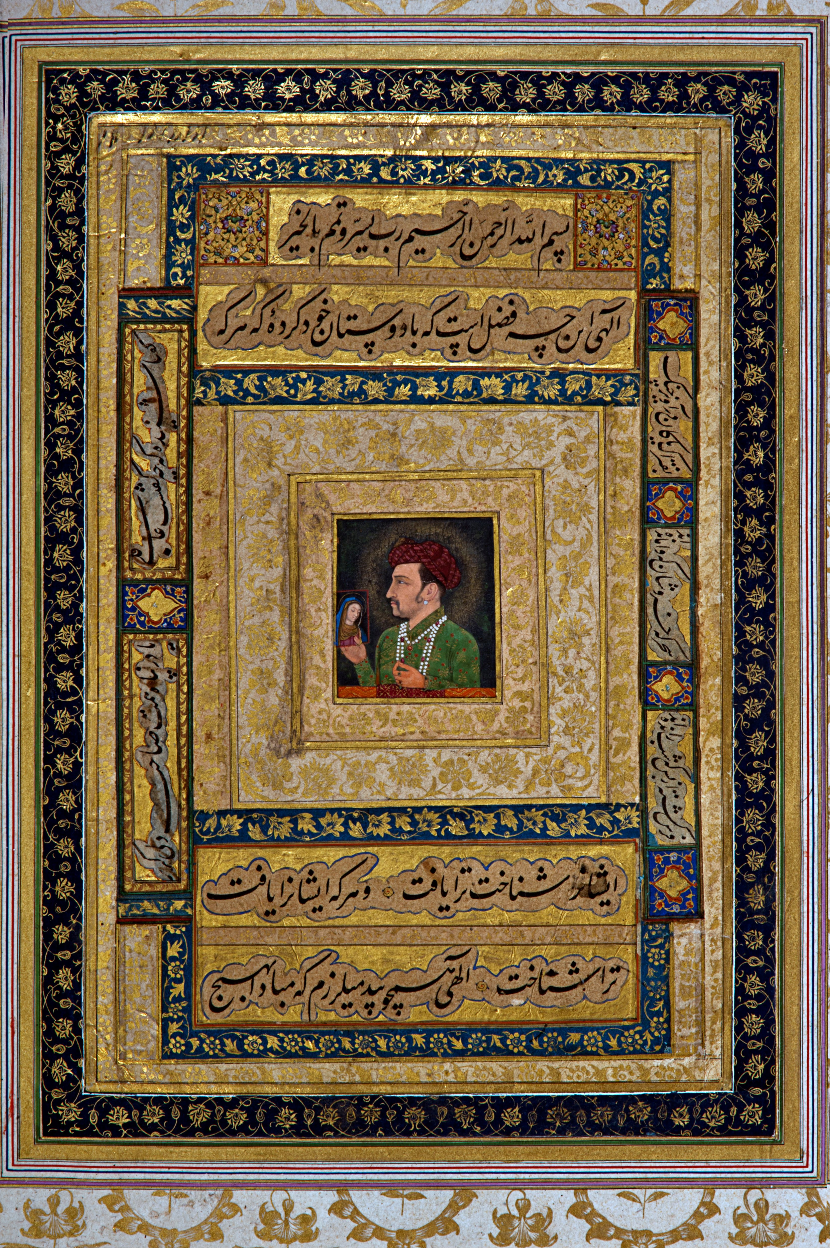 File Jahangir holding the picture of Madonna Google Art Wikim