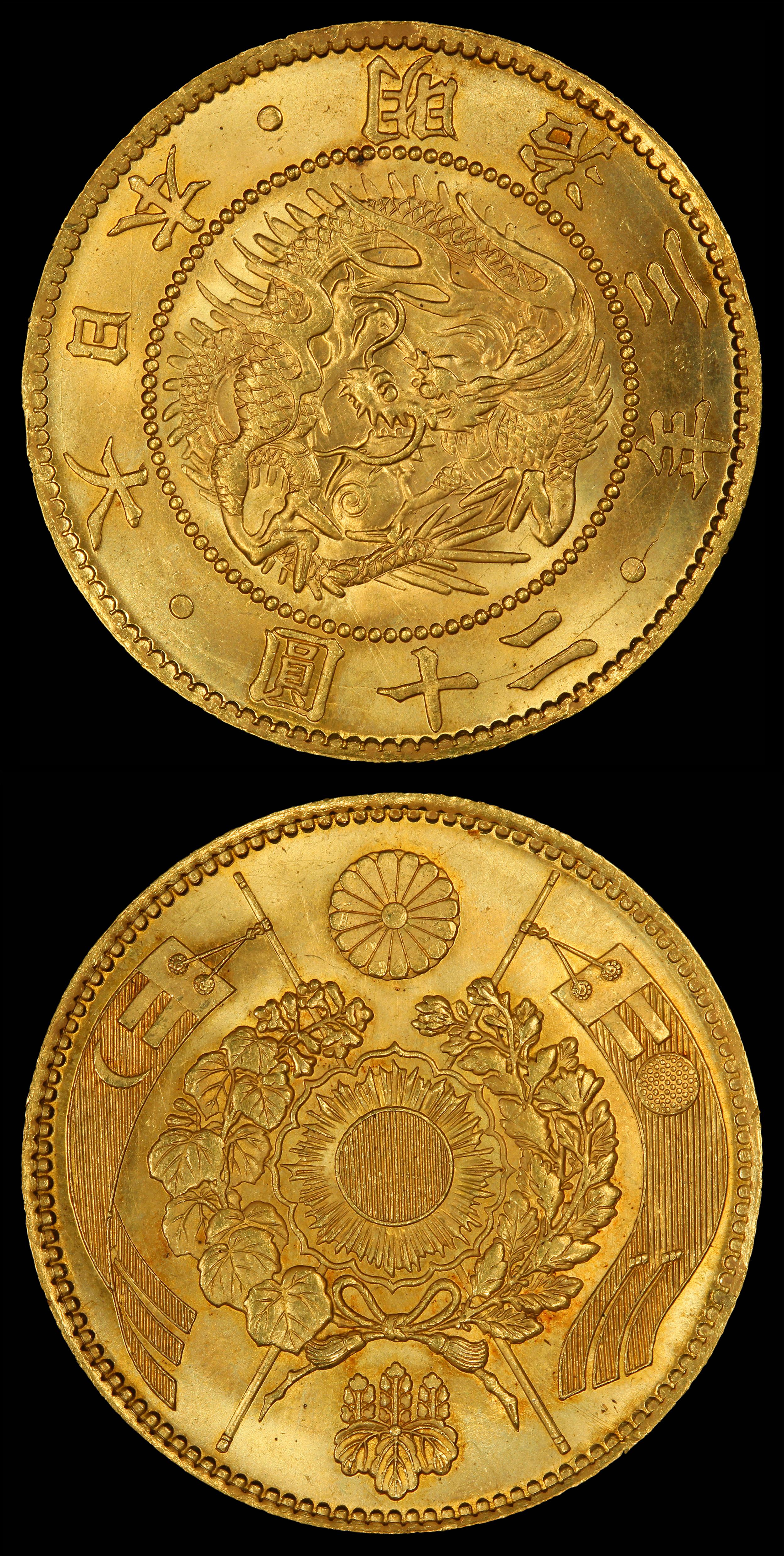 Japanese Yen Wiki Everipedia