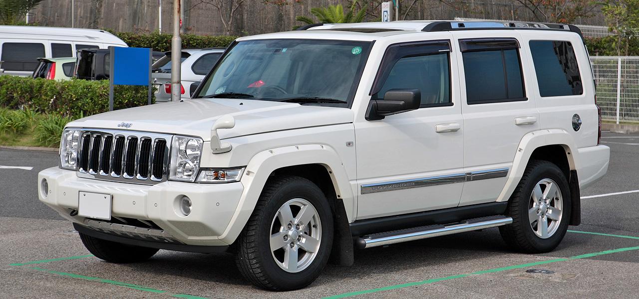 Custom Jeep Commander Car Interior Design
