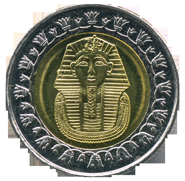 Egyptian Coins Coin 2008 Egyptian Pound