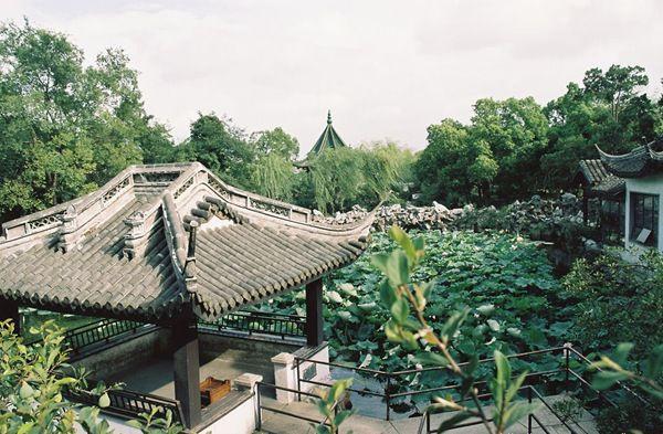 Liyuan (garden)