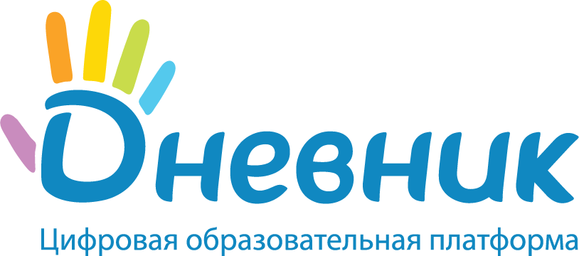"""Картинки по запросу """"картинка сайта дневник.ру"""""""